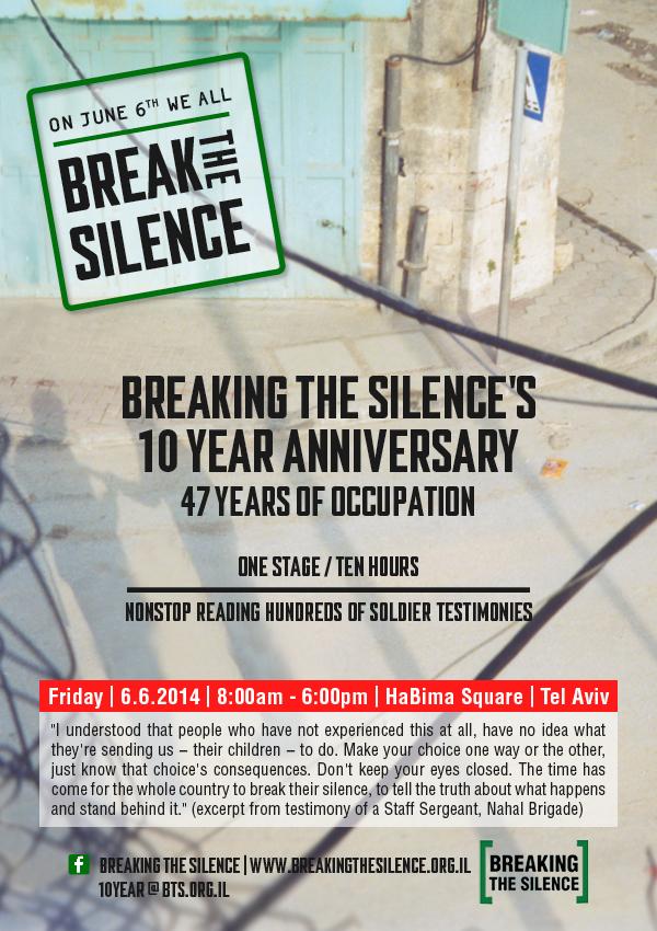 BTS 10th Anniversary Invitation