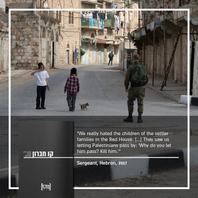 """Occupying Hebron 2011-2017"" - new booklet of testimonies"