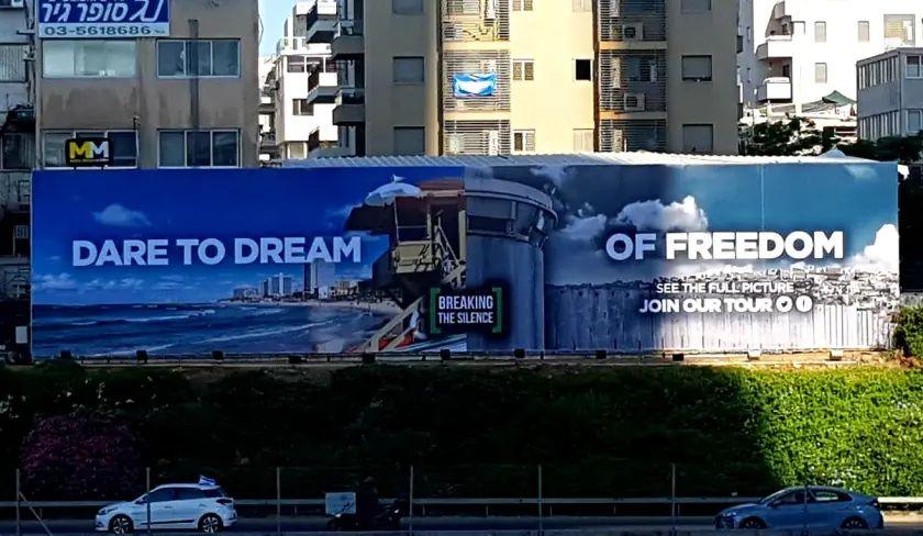 יומיים לתחילת האירוויזיון, שלט מחאה ענק נגד הכיבוש מקבל את הבאים לתל אביב