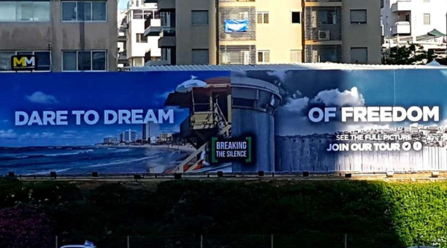 Eurovision welcomed to Israel with anti-occupation billboard